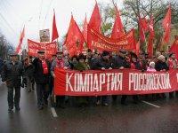 Тамбовский край встретил 7 ноября в праздничных колоннах