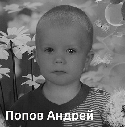 Новости com россия официальный сайт