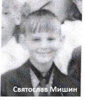 Отделом организации розыска УМВД России по Тамбовской области разыскивается шесть детей