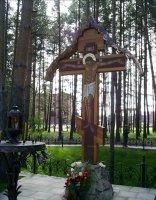 На месте разрушенного храма в Моршанском районе установлен поклонный крест
