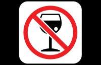 В Тамбовской области частично отменены ограничения на продажу алкоголя ночью