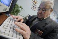 В Рязани прошли состязания по компьютерному многоборью среди пенсионеров