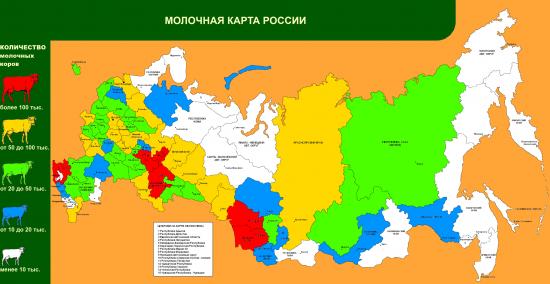 Черноземье на молочной карте России
