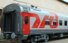 РЖД продает вагоноремонтный завод в Тамбове