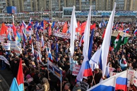 В Тамбове митинг в поддержку Крыма собрал 5 тысяч человек