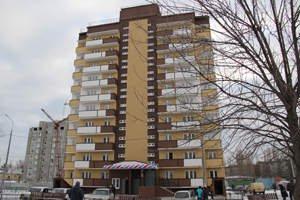 В Липецке сдали социальный дом на 60 квартир