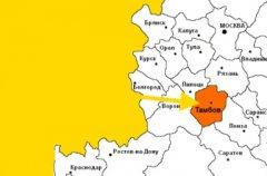 Тамбовская область готовится принять беженцев с Украины
