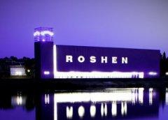 Что происходит на липецкой фабрике «Рошен»?