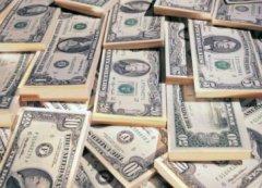 В 2013 году Тамбовская область привлекла более 169 млн долларов иностранных инвестиций