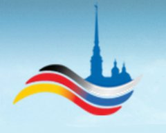 В Тамбове пройдет Форум «Петербургский диалог»