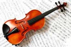 В Котовске выбрали лучших скрипачей