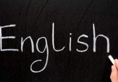 Лучшим учителем Липецкой области стал преподаватель английского языка