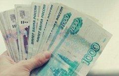 Первомайский район собрал для жителей Крыма более 180 тысяч рублей