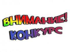 """В Тамбове пройдет гала-концерт фестиваля """"Работающая молодежь"""""""