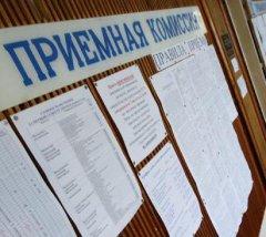 Тамбовский вуз предоставит абитуриентам 1000 бюджетных мест