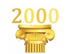 НЛМК вошел в число 2000 крупнейших компаний мира