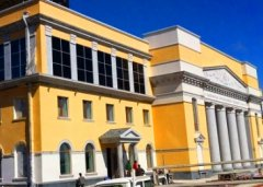 Имущество Липецка оценили на 15,5 млрд рублей