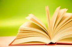 Общероссисйкий День библиотек отмечают в Тамбове