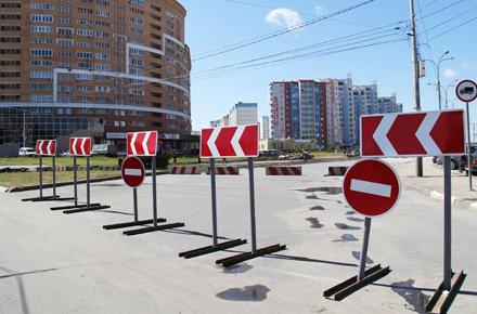 В Липецке началось строительство новой дороги на юго-западе