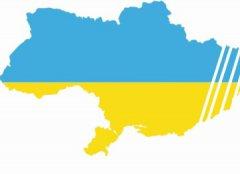 Спасаясь от боевых действий, в Липецкую область приехали 1167 украинцев