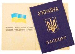 Тамбовская область примет еще 400 украинских беженцев
