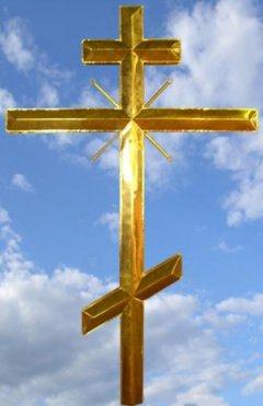 В Староюрьево открыли поклонный крест