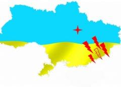 Липецкая область приютила почти 4 тысячи переселенцев из Украины