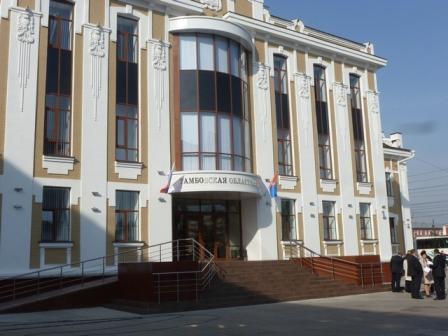 Спустя 8 лет в Тамбове открыли новое здание Облдумы