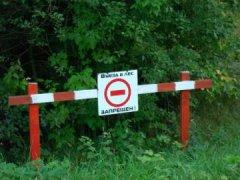 Вокруг Мичуринска создали особо охраняемую природную территорию