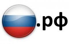 Российский интернет будут отключать в чрезвычайных ситуациях
