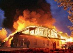 Ущерб от пожара на картофелехранилище в Липецкой области оценили в $ 7 миллионов