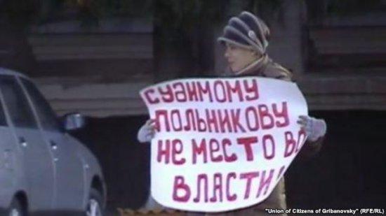 Задержание лидера «Союза граждан Грибановского района» прогремело на всю Россию