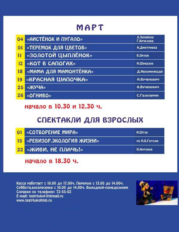 Афиша концерты ноябрь челябинска