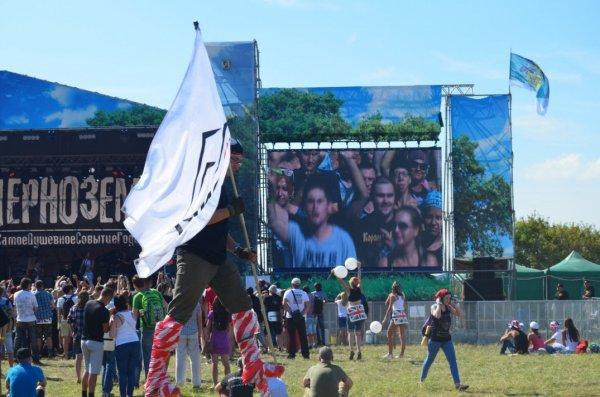 Кто выступит на фестивале Чернозём во второй день?