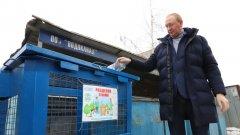 В Тамбовской области внедряют систему раздельного сбора отходов