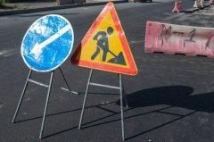 В Тамбове перекрыли две улицы