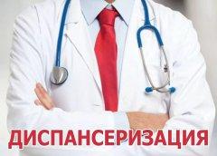 Медицинские учреждения возобновляют плановую работу