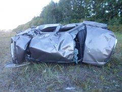 В результате ДТП в Тамбовском районе погибло три человека