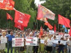 Коммунисты планируют выйти на акцию протеста в Тамбове