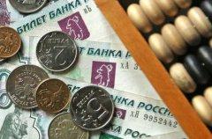 Задолженность по заработной плате превышает 40 млн рублей