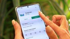 Оплатить услуги ЖКХ можно будет через приложение