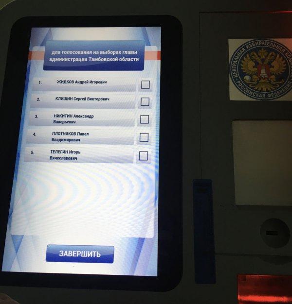 Цифровые избирательные участки на выборах губернатора Тамбовской области
