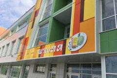 Журналисты проведут расследование насчет строительства школы в Мичуринске