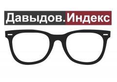 Давыдов.Индекс: рейтинг Олега Иванова снизился в два раза