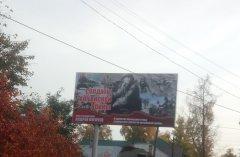 В Мичуринске разместили баннеры с изображением героев локальных войн и военных конфликтов