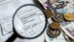 Глава Тамбова предложила повысить тарифы на коммунальные услуги
