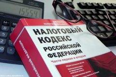 Учредитель сельхоз организации уклонился от уплаты налогов на 120 млн рублей