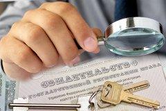 Как проверить объект недвижимости на юридическую чистоту