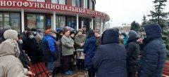 Обманутые пайщики КПК «Золотая Русь» вышли к администрации области