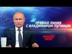 К Владимиру Путину обратились представители ассоциации в защиту пострадавших предпринимателей